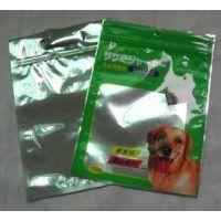 供应食品包装袋阴阳自立贴骨袋 东莞华迪专业生产