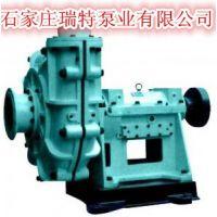 ZL系列渣浆泵、液下渣浆泵、立式污水泵、