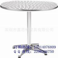 广东嘉思特家具热销款 铝合金户外圆桌 店面用洽谈桌