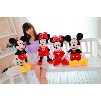 迪士尼毛绒玩具米老鼠情侣米奇米妮公仔情侣布娃娃玩偶女友礼物
