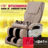 多功能电动按摩椅 全身按摩沙发椅 按摩靠垫 正品家用