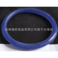 供应南宁蓝色硅胶O型圈/蓝色硅胶圈/蓝色硅胶防水圈