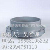 UPVC法兰,供应滨州市灰色DN500 PVC分体法兰生产厂家