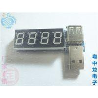 USB充电电流/电压测试仪 检测器 USB电压表 电流表 USB电流表