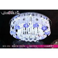 现代时尚创新灯具椭圆形水晶灯餐厅灯饭厅灯吸吊两用灯卧室书房灯