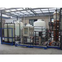 供应广东专业生产去离子超纯水系统