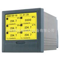 供应广州多功能单色无纸记录仪、多通道无纸记录仪、温/压显示记录仪