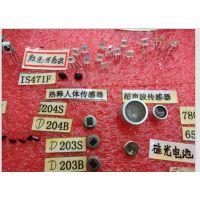 EE-SPX416-P2,E3HQ-CT12,E2KQ-X10ME1,AP-C31