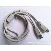 供应创伟-USB线,USB摄像头线,USB移动硬盘线专业生产厂家