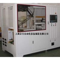 供应上海宗义 ZYZX-02BL型 并联机器人装箱机 全自动 盒装产品装箱
