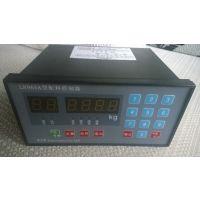 DX8808M-2称重仪表售后的联系方式 DX8808M-2称重仪表厂家电话