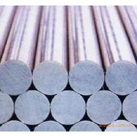 1A30 1100 1200 1235 2014 4032 6061 6063铝板 铝棒 铝管