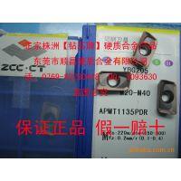 ZCC.CT正宗株洲钻石牌YBG202\APMT1135PDR电脑锣CNC刀片R0.8