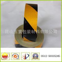 厂家直销黑黄斑马反光胶带 规格可按客户要求
