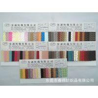 贴膜编织纹PVC皮革 编织纹人造合成皮革 皮革编织材料 PU皮革编织