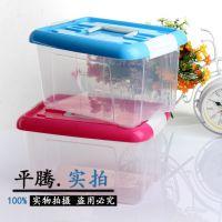 103厂家批发收纳箱 手提收纳箱 塑料 透明塑料收纳箱大 11升