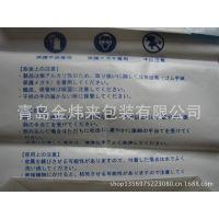 出口日本塑料袋,自封化工袋!