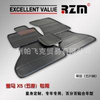 宝马 x1 x3 x5 x6 专车专用 汽车皮革脚垫 3d防滑地垫子地毯批发