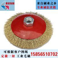厂家供应碗形钢丝刷 钢丝圆盘刷  行钢丝轮 机用钢丝轮 非标定做
