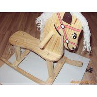 精品木制玩具---摇摇木马童椅;童车