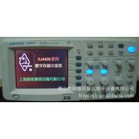 数字存储示波器XJ4400系列    (来电有优惠)