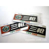 专业生产订做电动车PVC标牌优质其他标签欢迎来样定做
