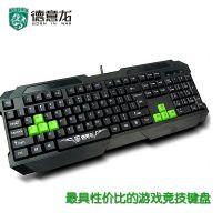 供应正品德意龙701有线键盘魔兽 笔记本电脑游戏键盘防水键盘USB键盘