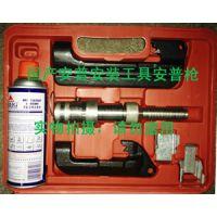 国产安普线夹安装工具枪北京专用国产安普枪
