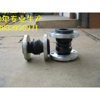 林芝天然合成橡胶接头 dn125美标高压橡胶软接头