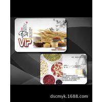 会员卡 贵宾会员卡 超市会员卡 PVC会员卡定制 磁条卡 磨砂卡