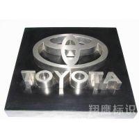 字牌厂家专业制作汽车三维标识牌 不锈钢金属立标牌