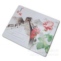 鼠标垫定做 广告鼠标垫 厂家直销天然橡胶/礼品鼠标垫