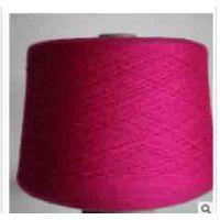 供应内蒙古鄂尔多斯市产100%羊绒粗纺纱线