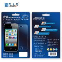 耐力特 三星高清保护膜 w2013手机贴膜 手机贴膜批发 厂家直销