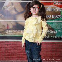 品牌野豹童装2014春秋新款女童纯棉荷叶花边长袖T恤 公主打底衫