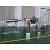 供应酒精回收双锥回转真空干燥机,全不锈钢真空干燥机。