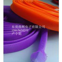 东莞厂家现货供应电器汽车线材编织保护套