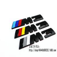 宝马黑色///M 3 动力改装贴标  BMW 宝马汽车金属改装///M车标
