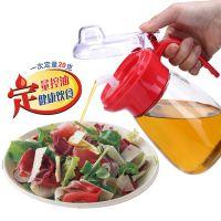 振兴 YH5833定量防漏玻璃油壶/600ml调味壶/健康控量 /美味厨房