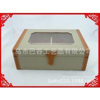 厂家定做皮质茶叶盒 月饼包装盒子 皮质礼品收纳盒 交房钥匙盒