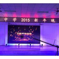 山东科瑞烟台科瑞金运河LED显示屏LED屏显示板电子屏LED大屏批发销售工程