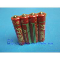 【充一能源7号电池】锌锰AAA高功率干电池 统一就是力量