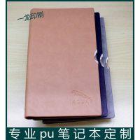 厂家订做仿皮笔记本本子 pu皮质平装记事本 可印logo