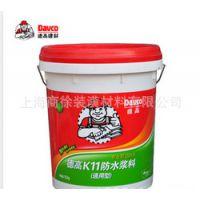 德高防水浆料通用型K11防水灰浆 防水涂料18.2kg