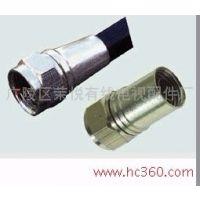 供应:同轴电缆接头,锥型-5F头,电缆防水头,接插件,连接器,
