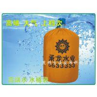 昆明厂家批发定做定制环保布水桶套,帆布水桶套,1000个起定制