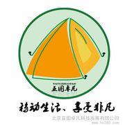 北京亚图卓凡科技发展有限公司