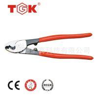 【TGK品牌】德至高TGK-8410电缆剪