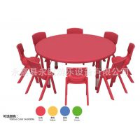 供应批发塑料圆桌  幼儿园圆形学习桌 手工桌  游戏桌 加厚