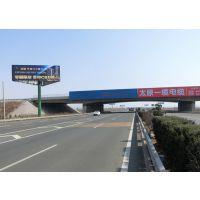 龙城高速与太长高速互通处擎天柱/龙城高速与太长高速互通处跨线桥/高炮/广告塔